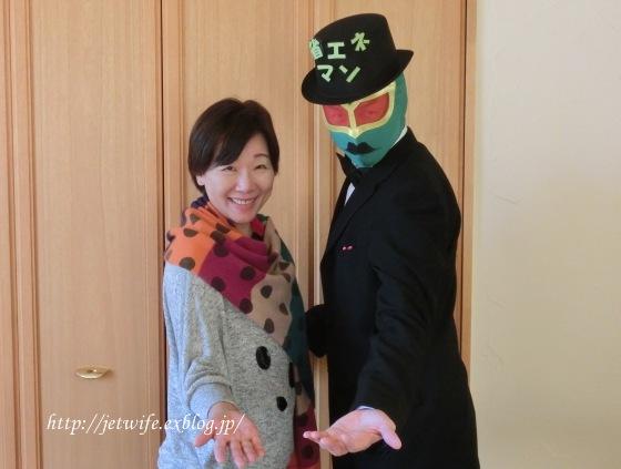新潟のおいしすぎる旅_a0254243_20243317.jpg