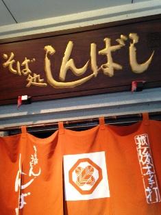越後湯沢_f0196455_1745471.jpg
