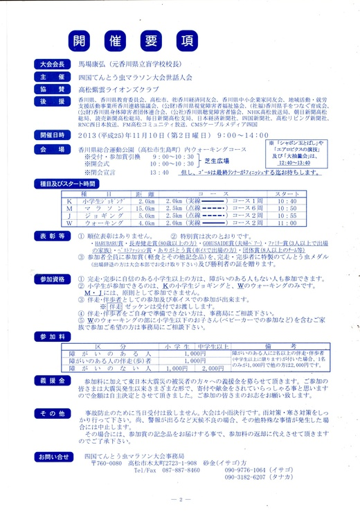 b0242956_2329299.jpg