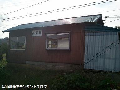 長屋駅_a0243562_1121727.jpg