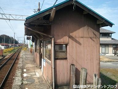 長屋駅_a0243562_1132924.jpg