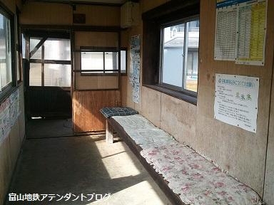 長屋駅_a0243562_114424.jpg