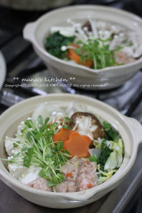 お惣菜弁当 ☆ ;^_^A 暑いくせに・・・♪_c0139375_12405539.jpg