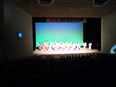 津久見市文化祭  日舞で出演_d0230676_1725928.jpg