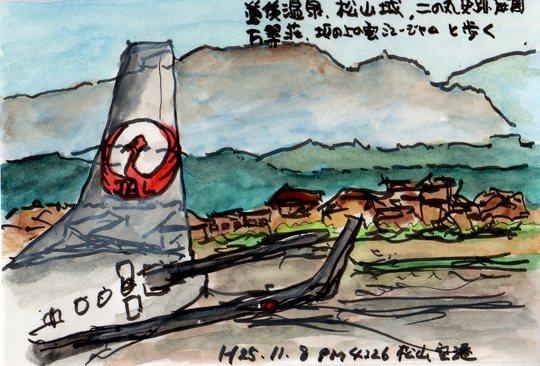 松山空港_e0232277_14414789.jpg