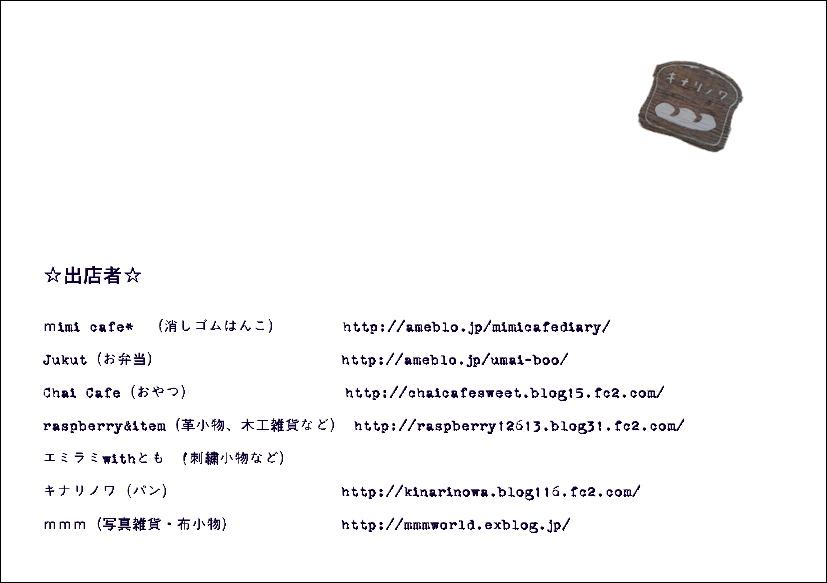 b0183497_21561872.jpg