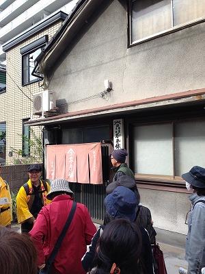 堺お菓子散歩_a0273699_1604185.jpg