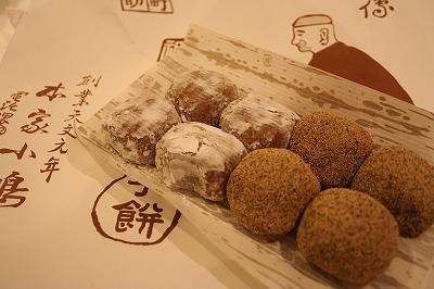 堺お菓子散歩_a0273699_162223.jpg