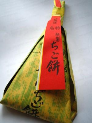 京都でちご餅を買う_d0227799_13182584.jpg