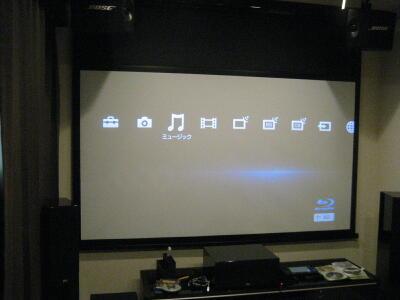 4K&95インチシアターを満喫する☆_c0113001_23315055.jpg