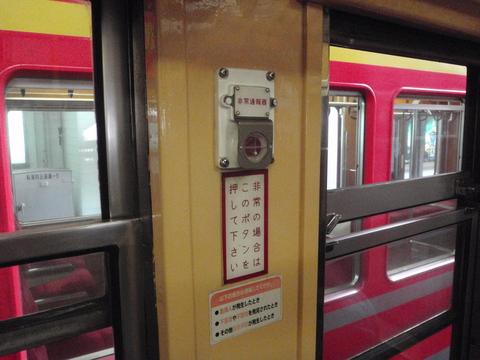 「CAFE Ryusenkei」(@神奈川県足柄下郡箱根町)_f0064203_7261714.jpg