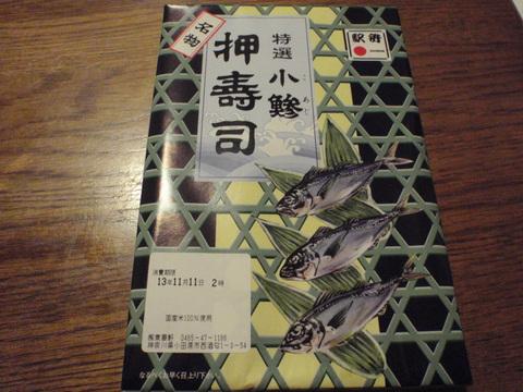 「CAFE Ryusenkei」(@神奈川県足柄下郡箱根町)_f0064203_7312728.jpg