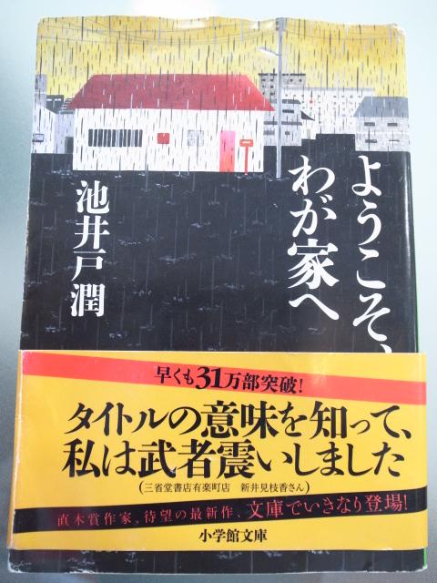 f0197703_10214451.jpg