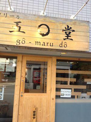 8282 Sapporo tour (3)_c0077105_16124952.jpg