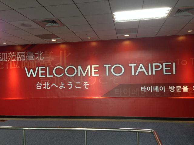 MERIDA台湾工場視察ツアーに参加してきました。_e0069415_21394064.jpg