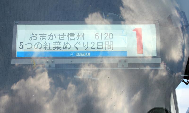 f0310221_10574046.jpg