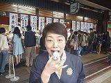 そうだ!京都に行こう♪_a0260933_2125691.jpg