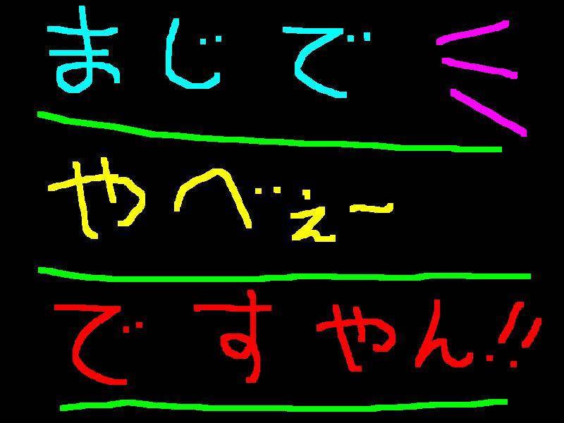 f0056935_20131010.jpg