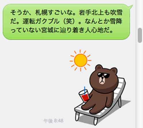 b0250738_1456036.jpg