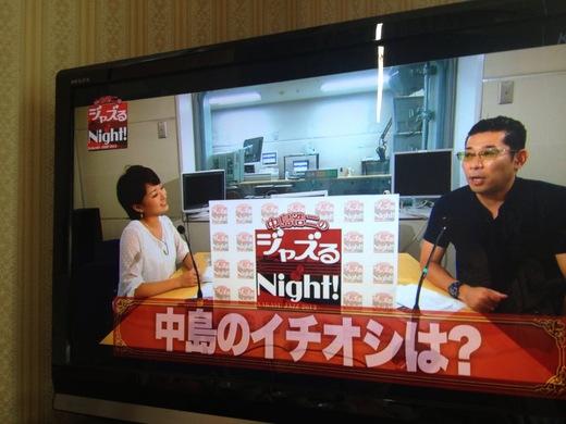 KBCテレビ、中洲ジャズでナカジーの一押しに選ばれましたー♬_a0150139_8424643.jpg