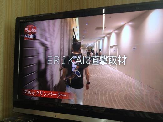 KBCテレビ、中洲ジャズでナカジーの一押しに選ばれましたー♬_a0150139_8432943.jpg