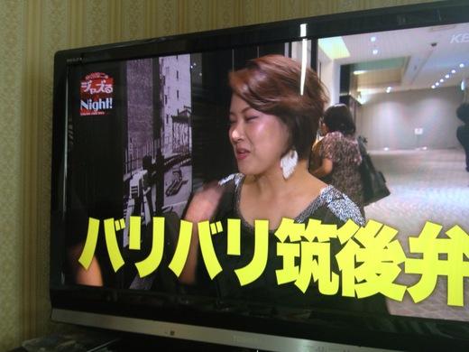 KBCテレビ、中洲ジャズでナカジーの一押しに選ばれましたー♬_a0150139_8434577.jpg