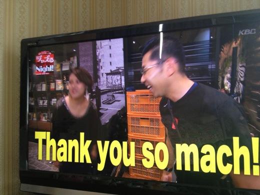 KBCテレビ、中洲ジャズでナカジーの一押しに選ばれましたー♬_a0150139_8445337.jpg