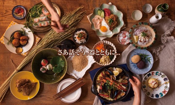 名古屋ドームやきものワールド 2013_d0269941_20214979.jpg