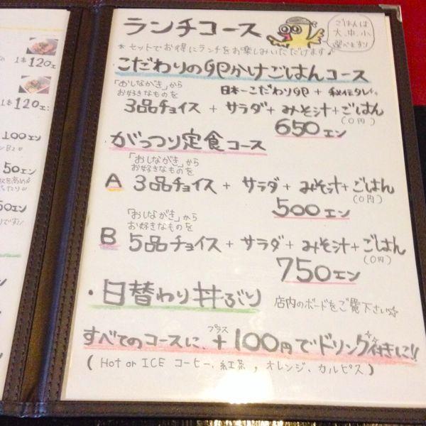 風見鶏_e0292546_22192542.jpg