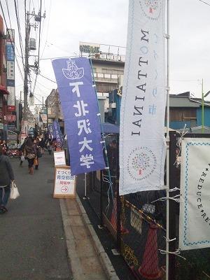 11月9日 MOTTAINAIてづくり市@下北沢大学 開催報告~♪_e0105047_10513939.jpg