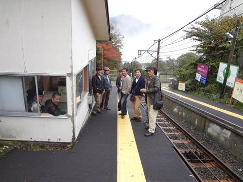 ~社員旅行 in 箱根 二日目~_f0110349_22305310.jpg