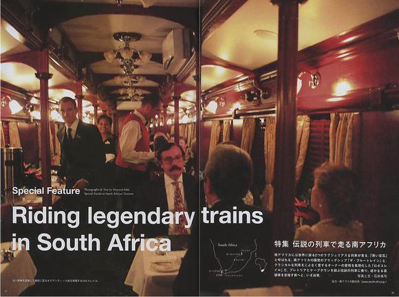 南アフリカ特集  SIGNATURE11月号に掲載_a0086851_150719.jpg