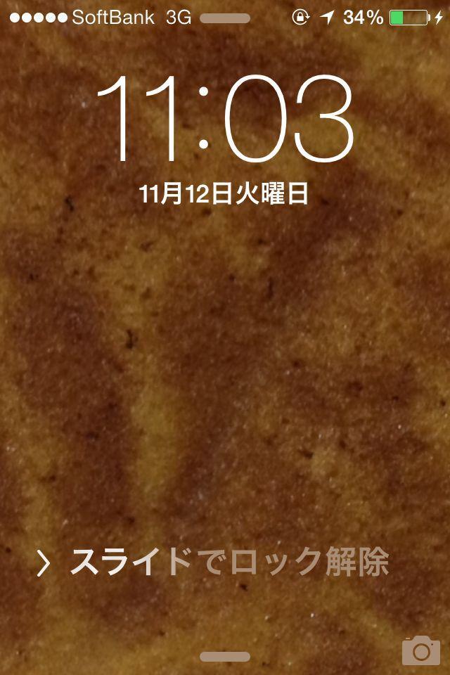 b0021251_1173774.jpg