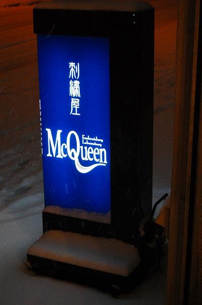 札幌は冬。_e0260759_1144395.jpg