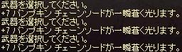 a0201367_12495189.jpg