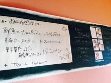 料理教室Mincco_e0202773_13341168.jpg