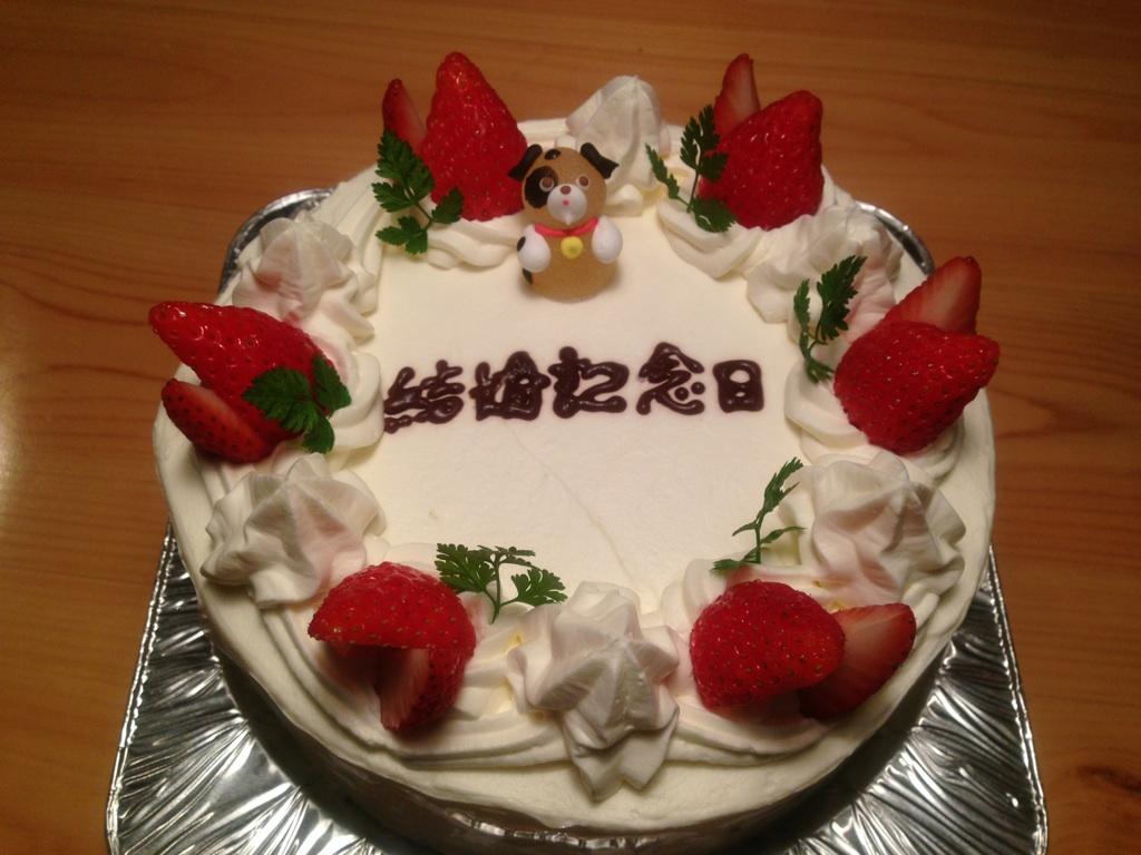 結婚記念日_c0234975_11524633.jpg