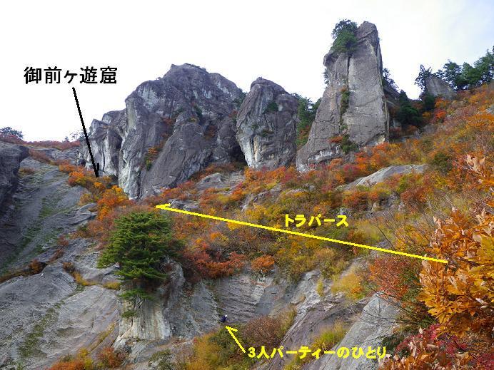 f0170180_20113725.jpg
