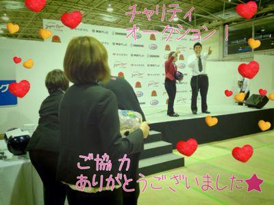 Japan Open!_d0162684_13134317.jpg