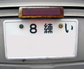 c0123295_19381828.jpg