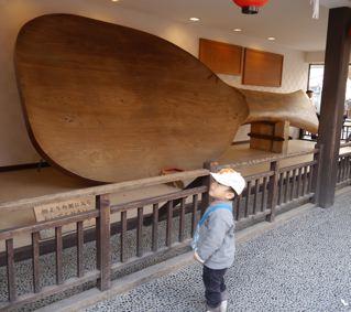 宮島・おまけ_f0144003_09401591.jpg