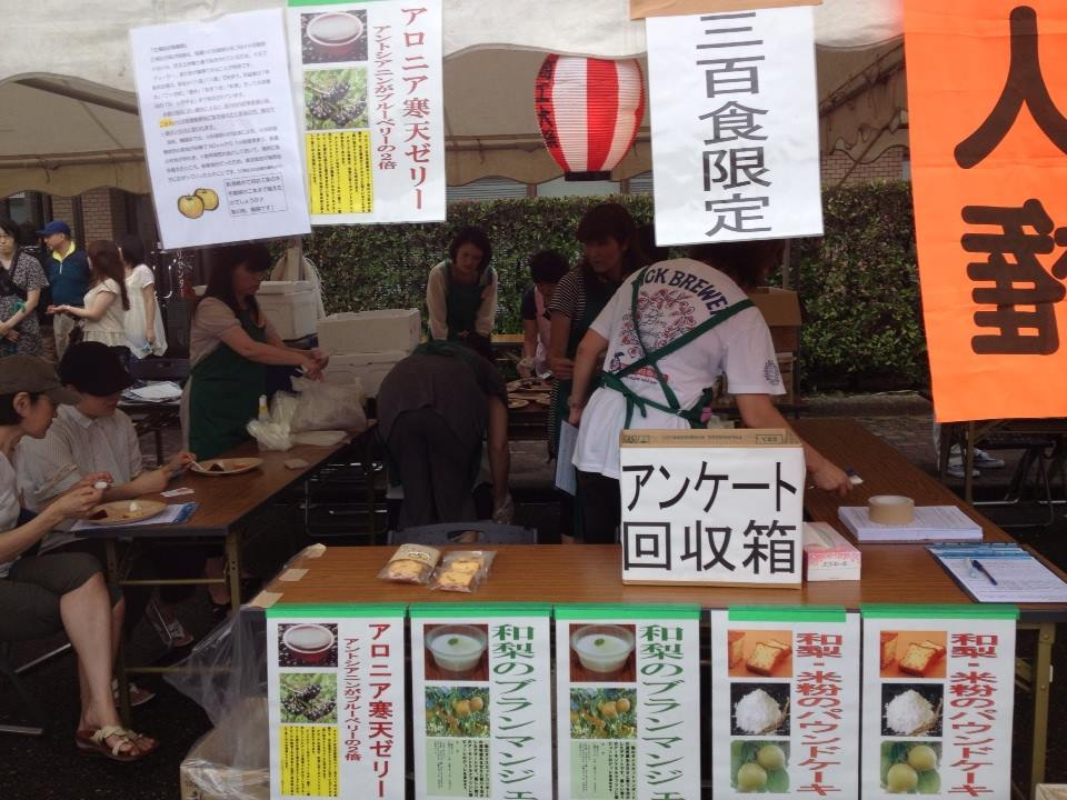 和梨のふるさとパウンドケーキについて_f0309404_142288.jpg