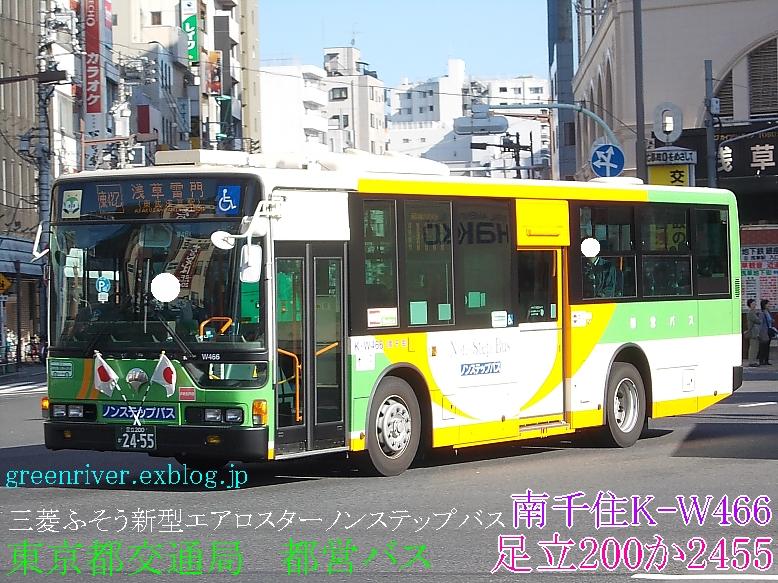 東京都交通局 K-W466_e0004218_20144990.jpg