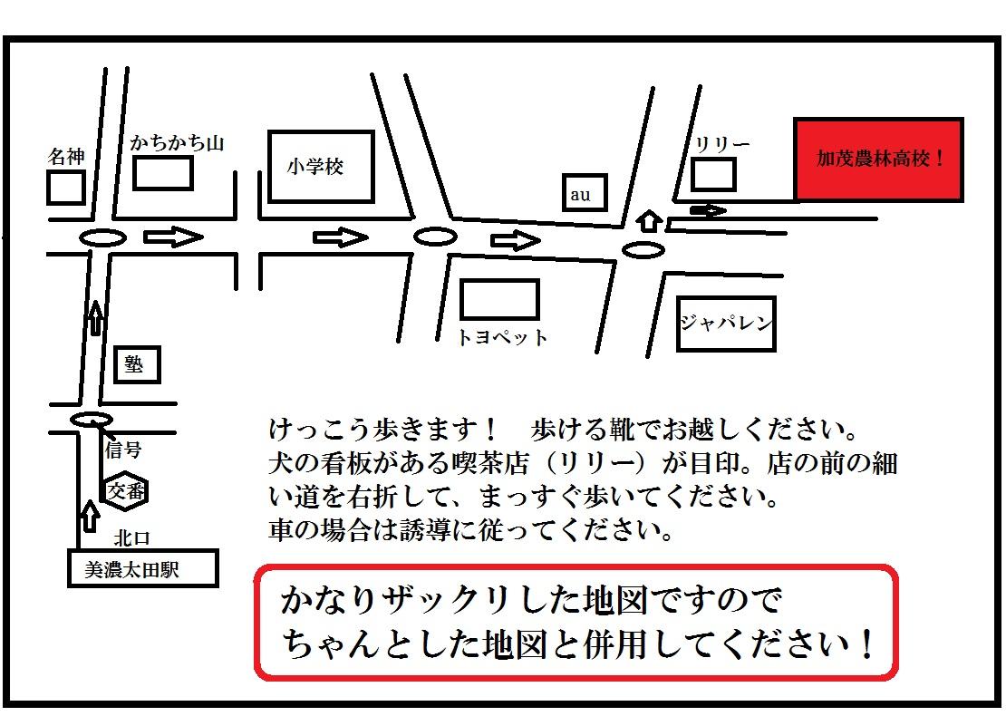特報 『のうりん』イベント in かものう 開催決定!_d0237121_03452613.jpg