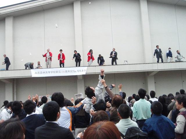 特報 『のうりん』イベント in かものう 開催決定!_d0237121_04164211.jpg