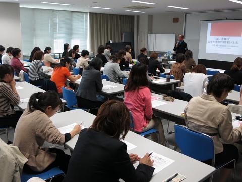 能登と横浜、研修会のハシゴ_d0046025_1473596.jpg