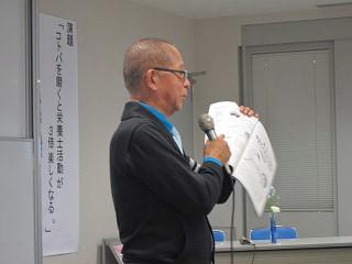 能登と横浜、研修会のハシゴ_d0046025_1483796.jpg