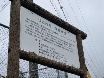 三重県グリーン・ツーリズムネットワーク大会レポート_e0061225_11203196.jpg