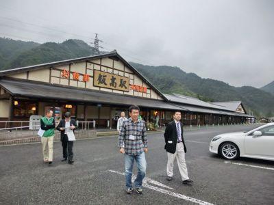 三重県グリーン・ツーリズムネットワーク大会レポート_e0061225_11203534.jpg