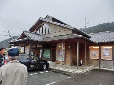 三重県グリーン・ツーリズムネットワーク大会レポート_e0061225_11203565.jpg